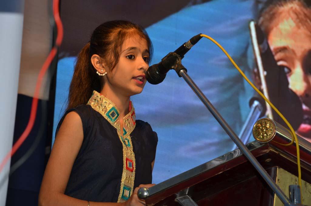 shankarrao chavan internatiopnal school and jr college nanded